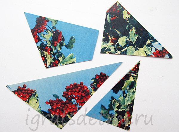 Кусочки открытки, разрезанной на 4 части
