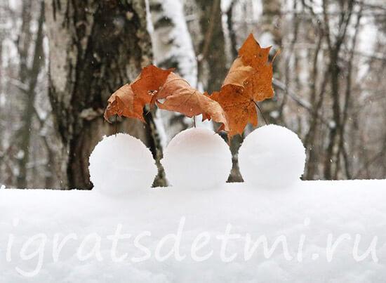 Три снежка
